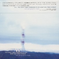 Cover of Japanese version of Geographic compilation, featuring National Park track, No More Rides (studio version)